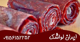 خرید لواشک از تبریز